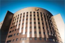 Immagine 1, 2000 - Kazakistan - Palazzo della Procura della Repubblica, Media